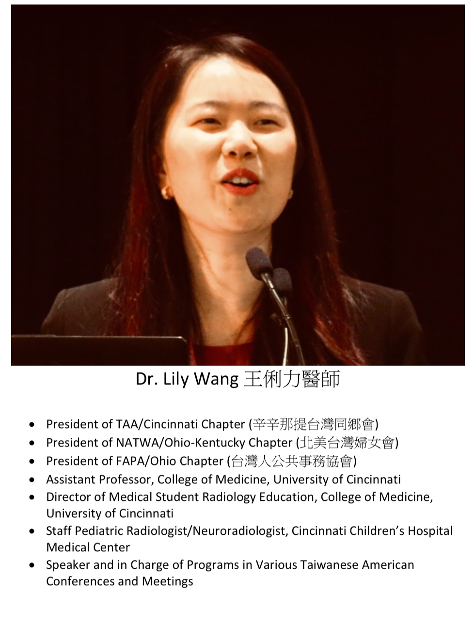 286. Dr. Lily Wang 王俐力醫師