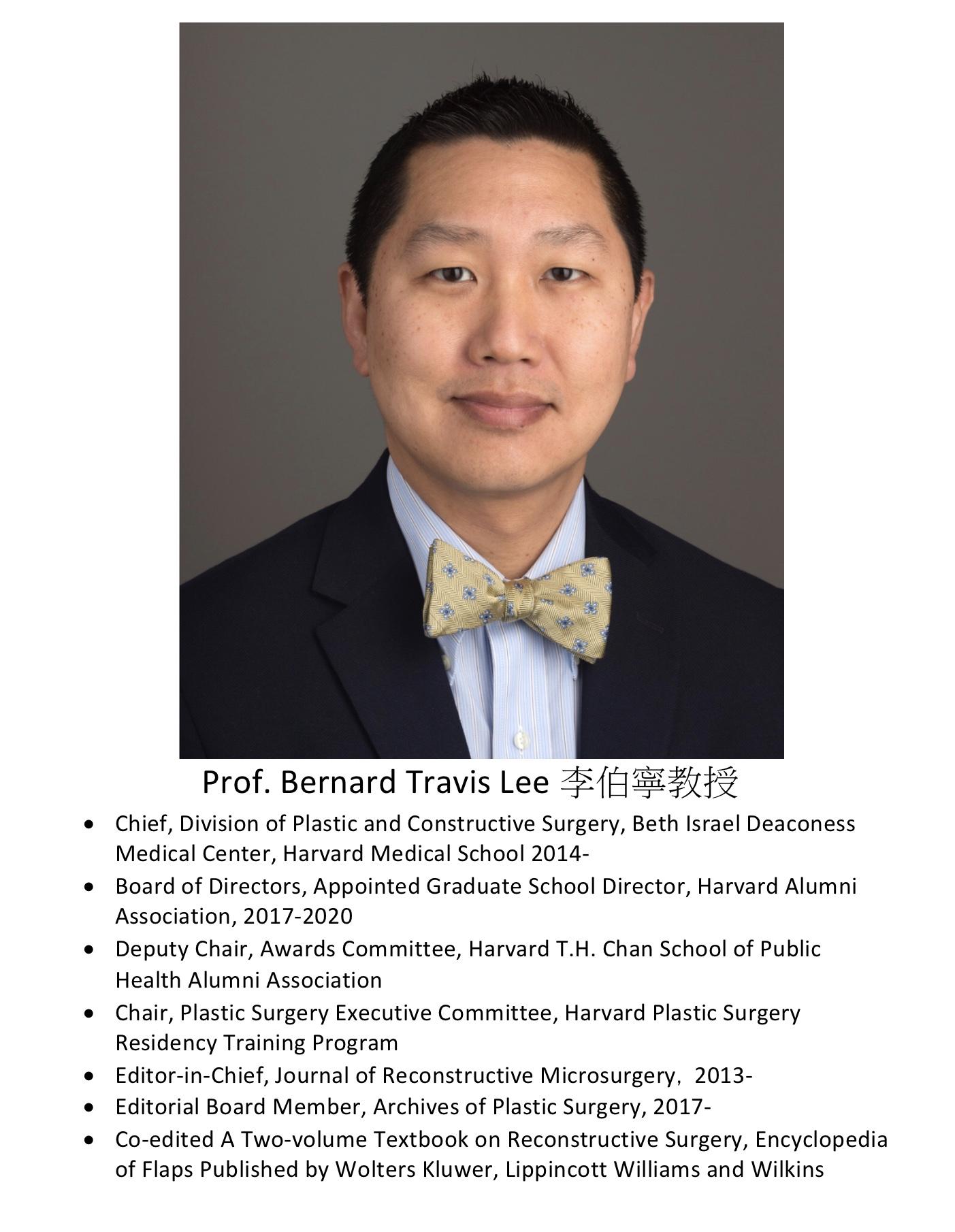 285. Prof. Bernard Travis Lee 李伯寧教授