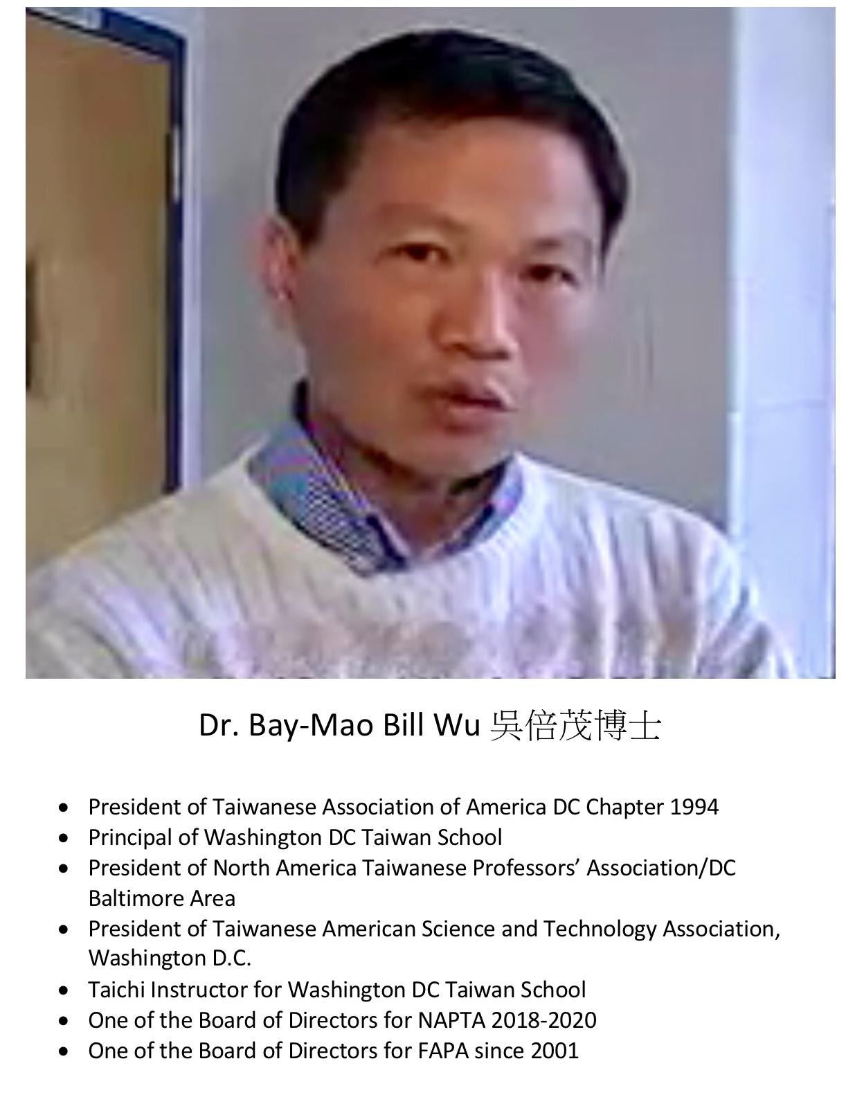 289. Dr. Bay-Mao Bill Wu 吳倍茂博士
