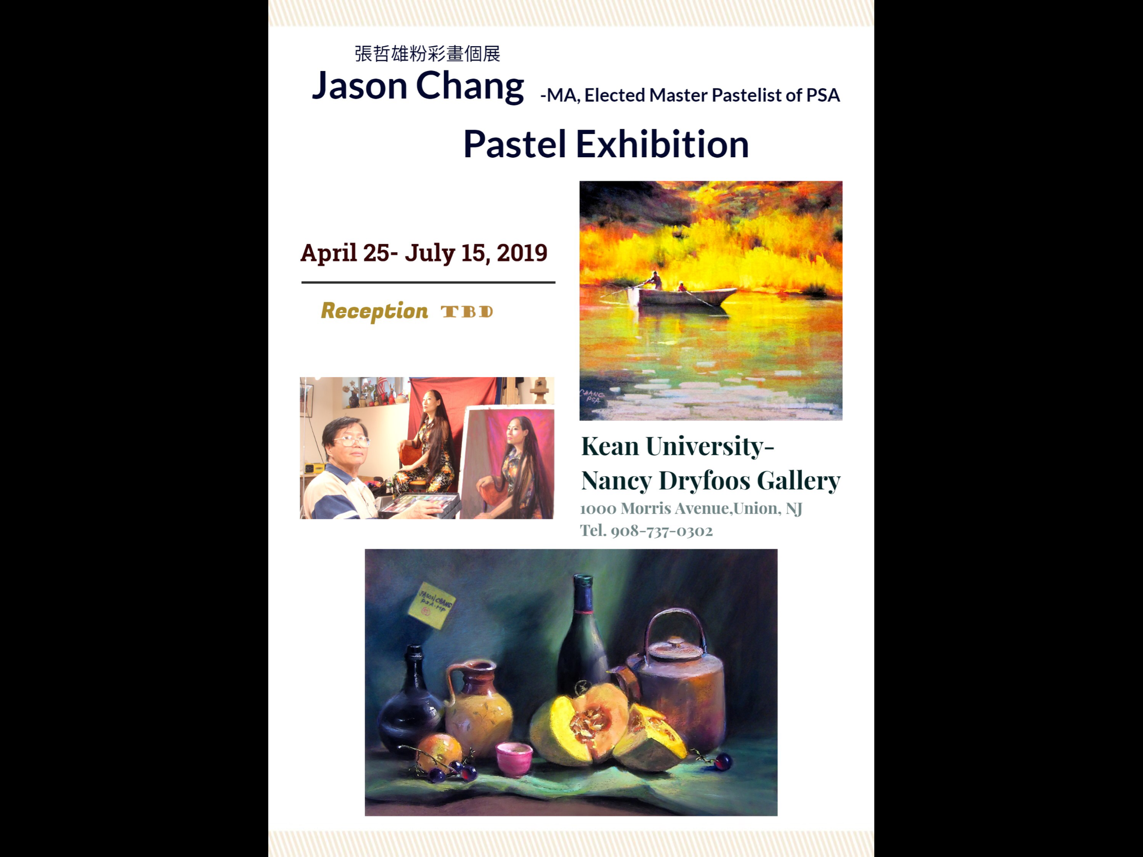 35. Pastel Exhibition/Jason Chang/2019