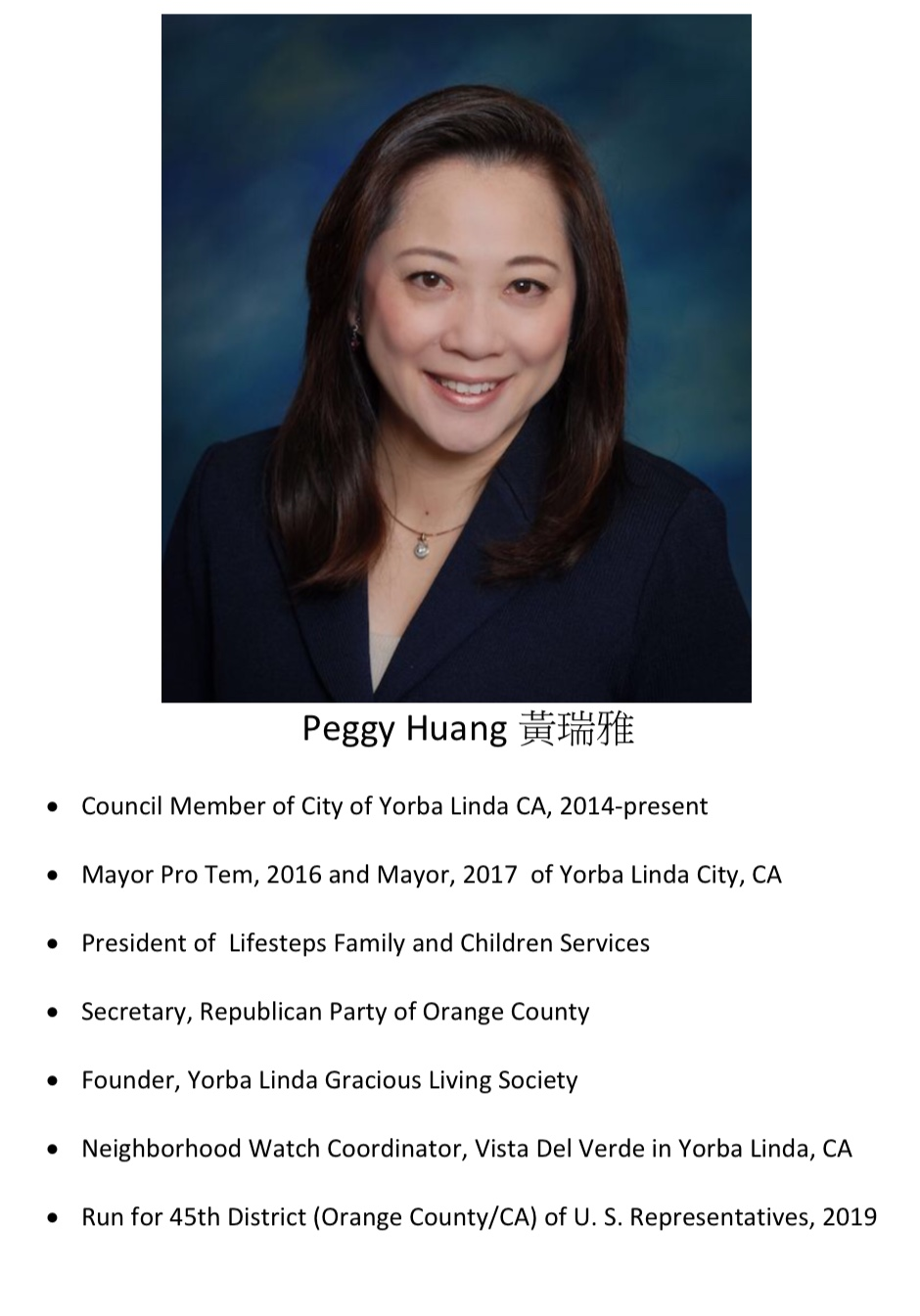292. Peggy Huang 黃瑞雅
