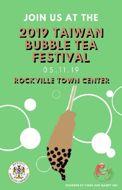 1269. Taiwan Bubble Tea Festival in Rockville/2019