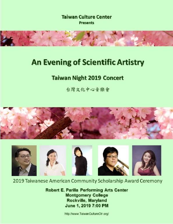 148. TCC Taiwan Night and TACSA Scholarship Award Ceremony/2019