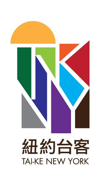14. Tai-Ke New York (TKNY) (紐約台客)