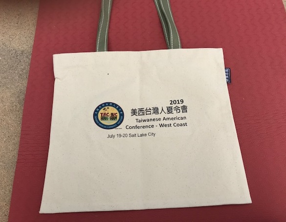 77. Hand Bag of 2019 Taiwanese American Conference-West Coast (美西台灣人夏令會 2019) Salt Lake City/Utah July 19-20/2019