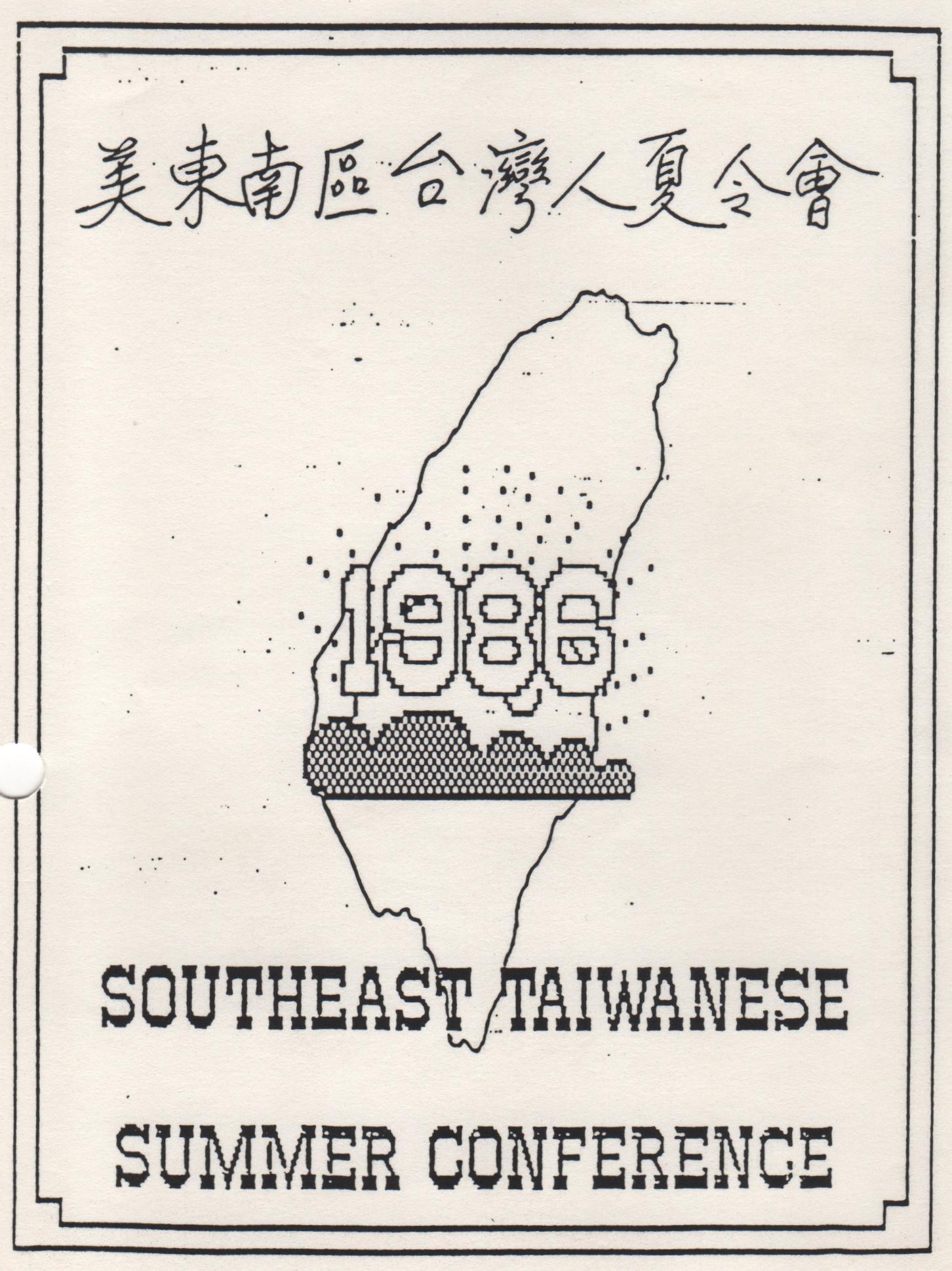 SETAA 1986
