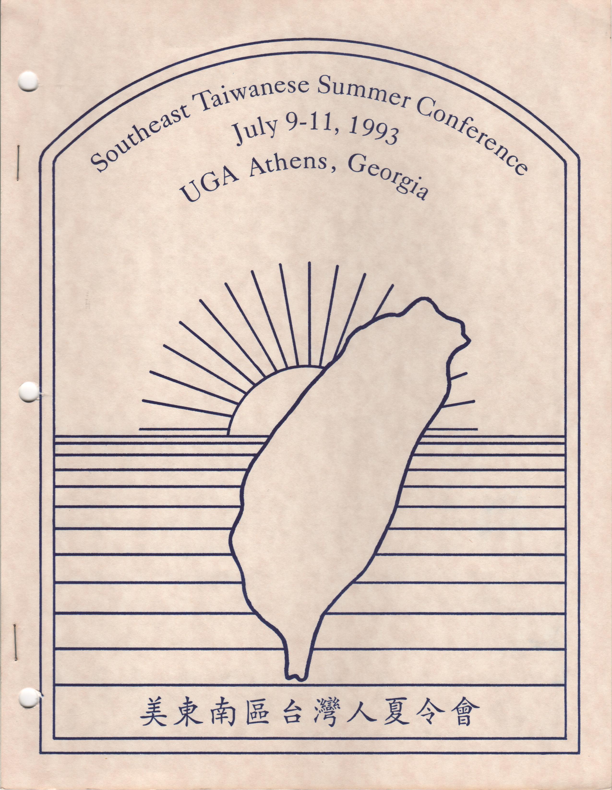 SETAA 1993