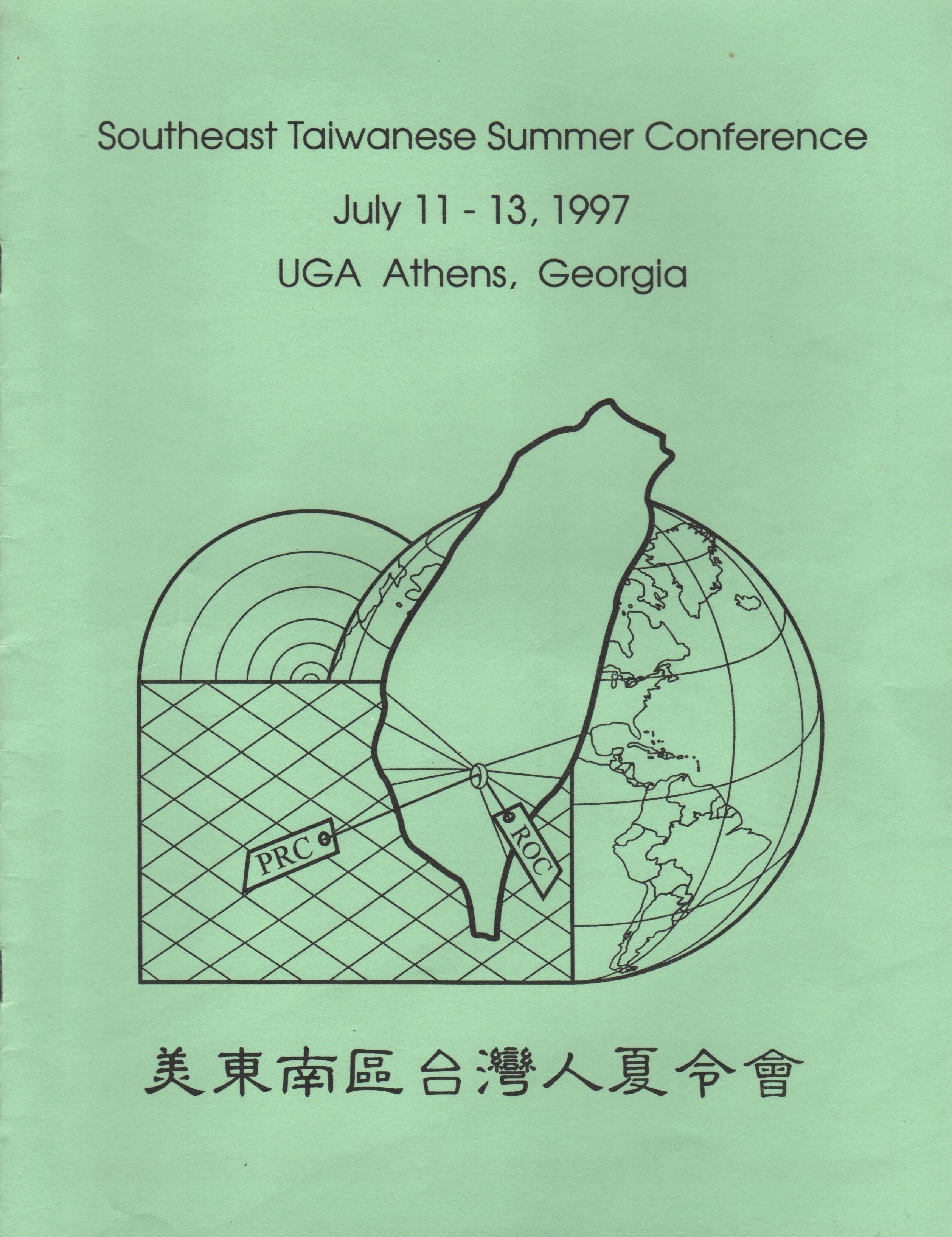 SETAA 1997