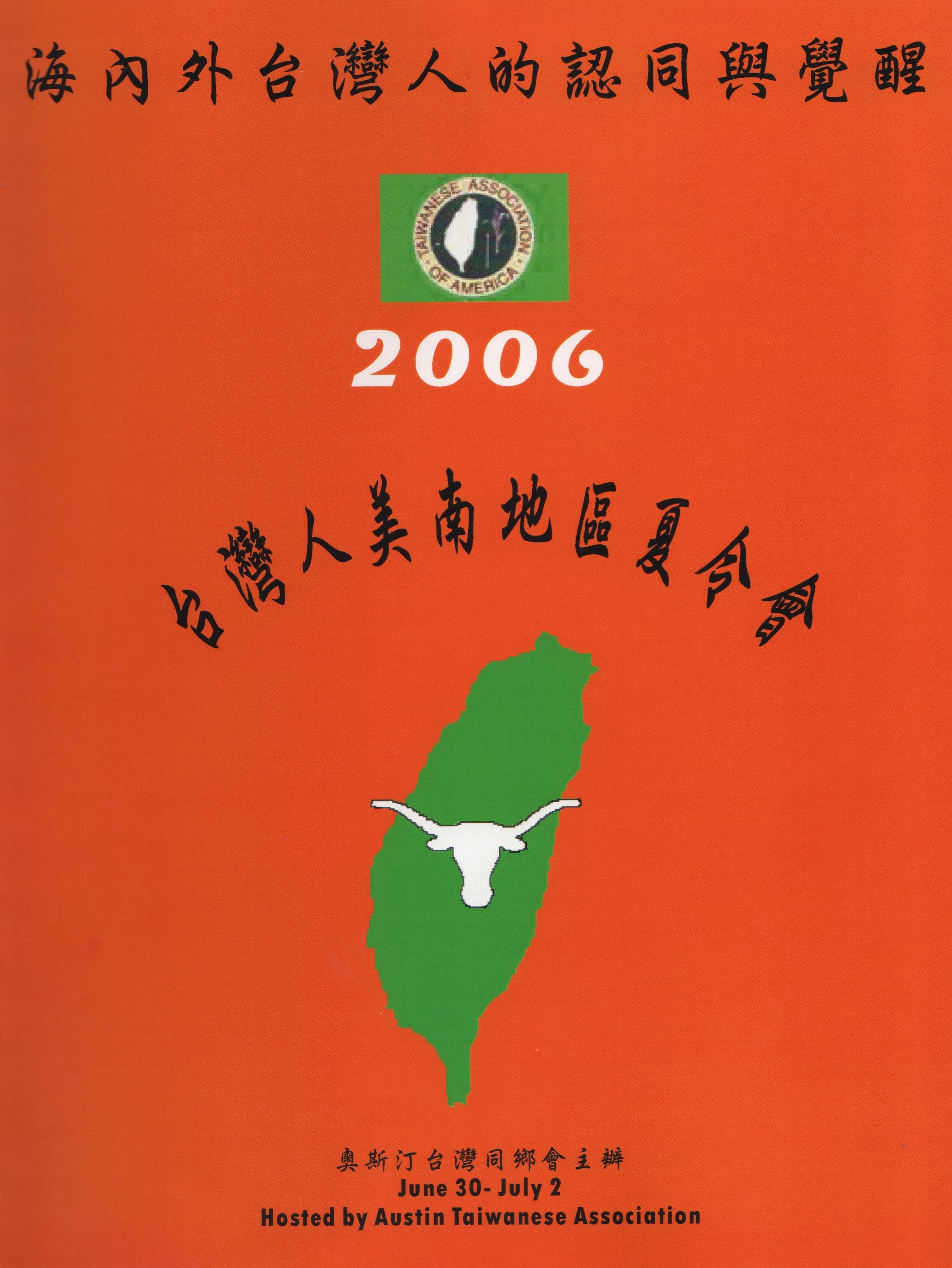 TACSR 2006