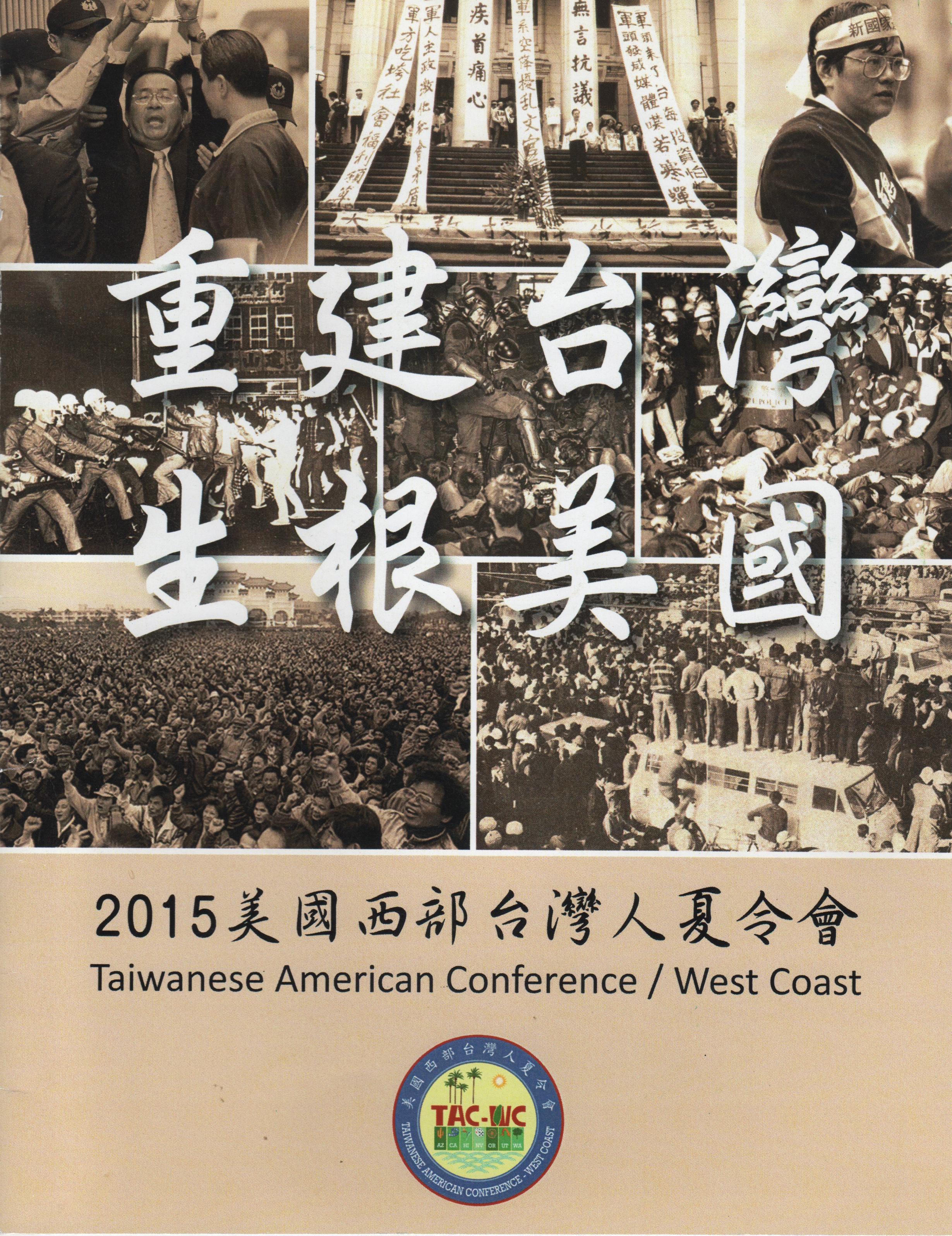 TACWC 2015