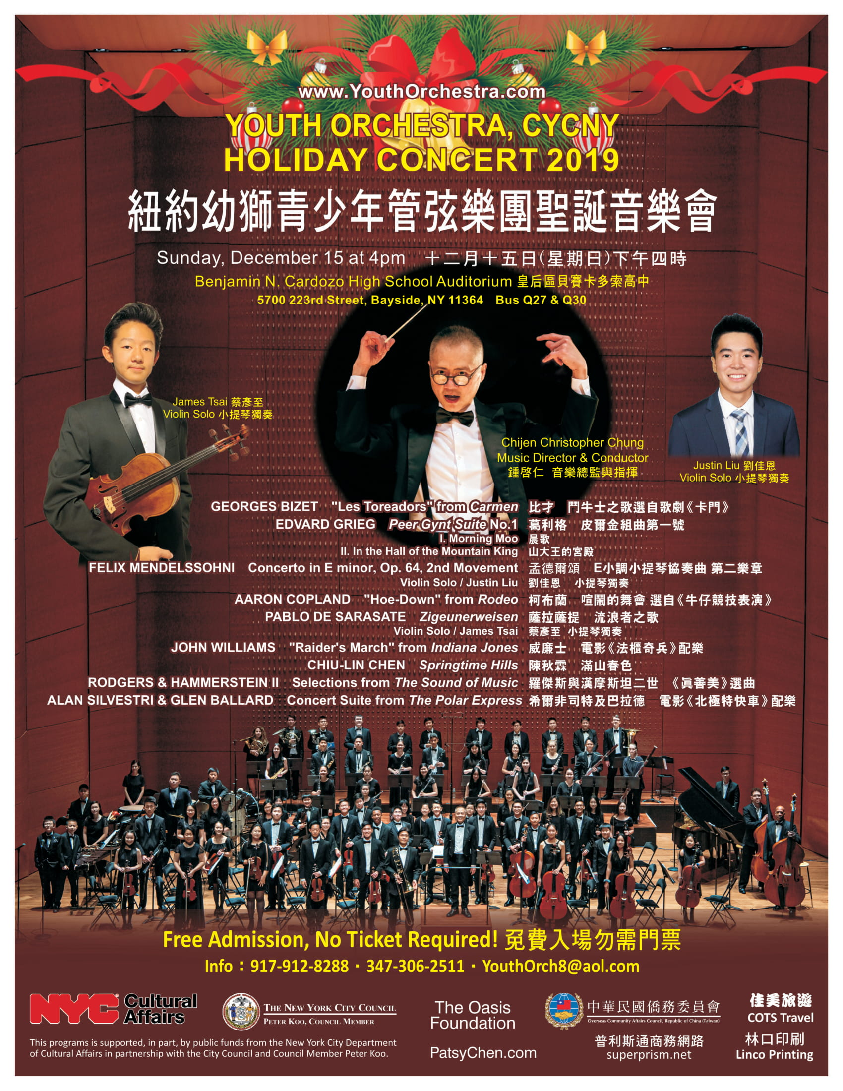 165. Youth Orchestra, CYCNT Holiday Concert 12/15/2019
