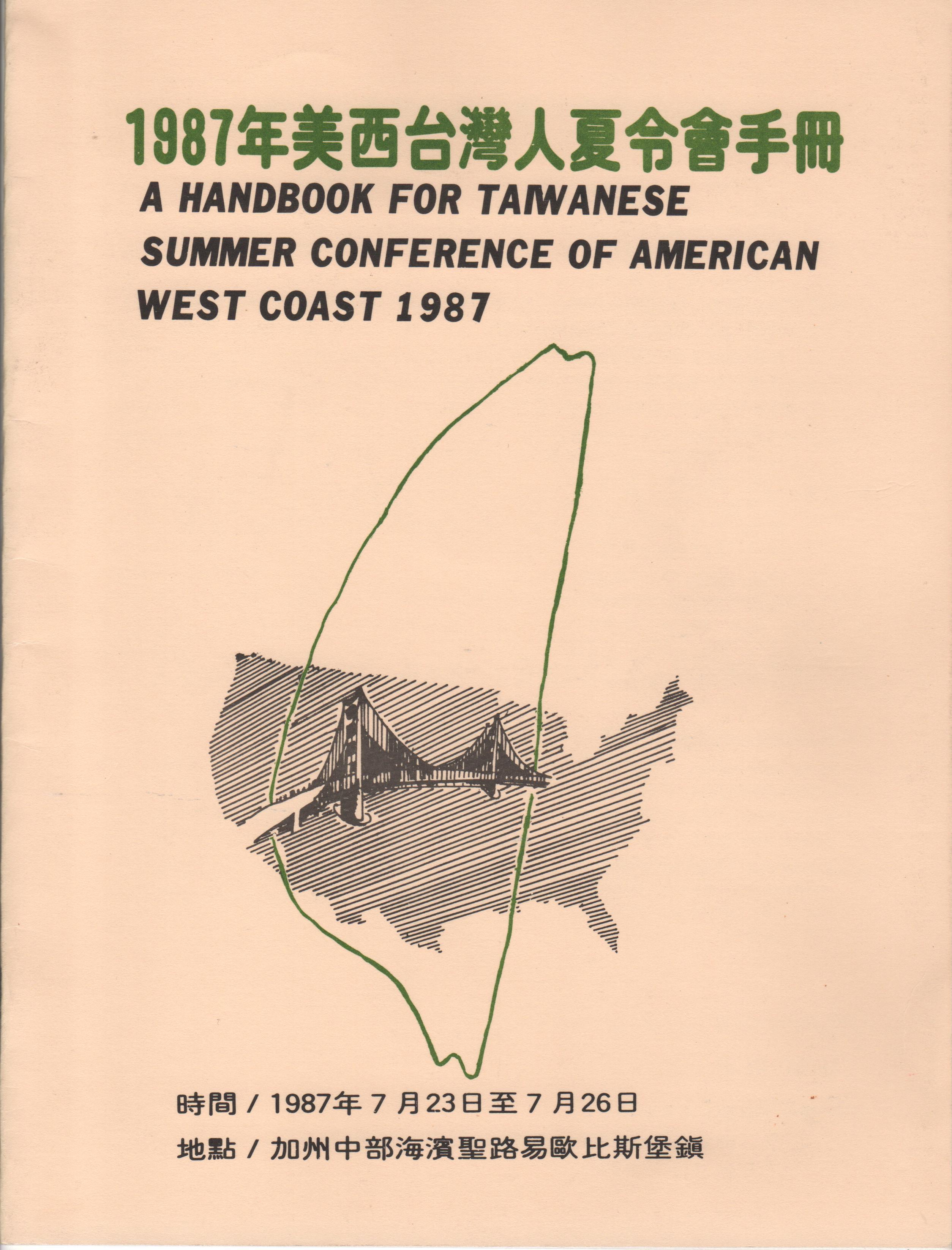 TACWC 1987