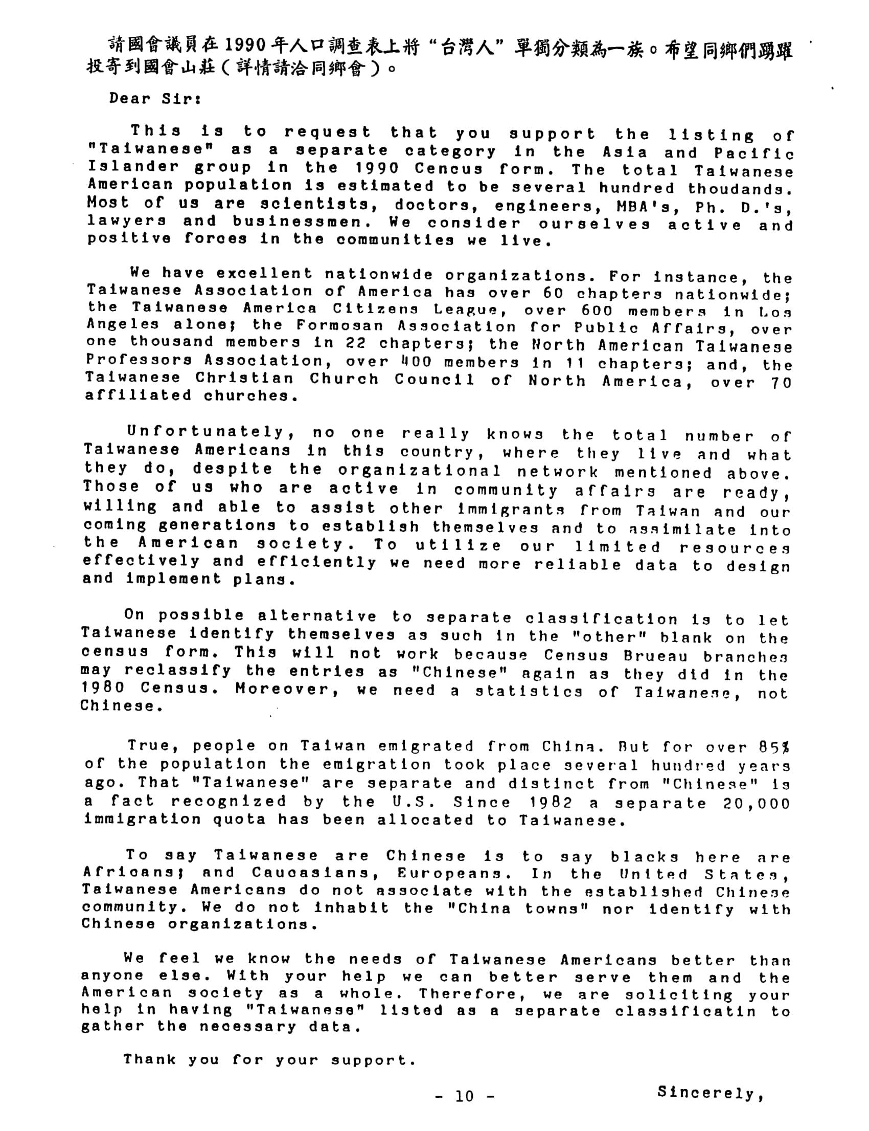 TA Census Campaign 1990