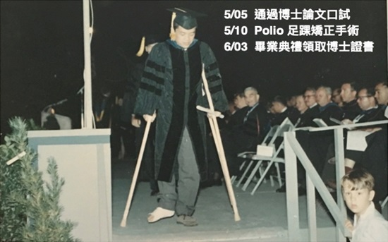 Taiwanese Americans in Early Period (1950's to 1980's)(早期的台美人)