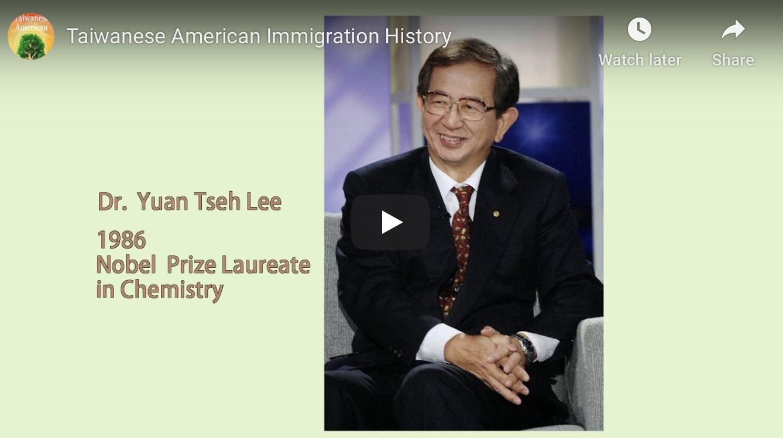 142. Taiwanese American Immigration History 早期台灣留美學生移民史-英文版04/2019
