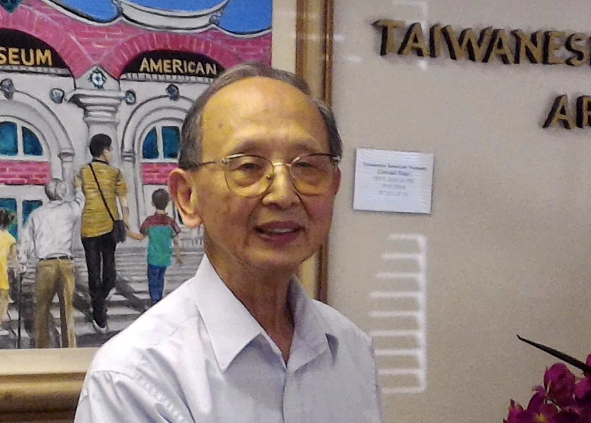 2293. Dr. Bob Cheng 鄭寶鼎博士