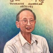 35. Dr. Bob Cheng  鄭寶鼎博士 the Founder of T. A. Archives By Artist Susan Hsiu-fang Liu(陳秀芳)/2020