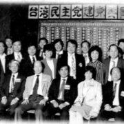 363. 戒嚴時期關注台灣人權的國際力量/艾琳達/12/2020
