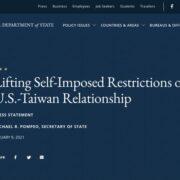 1. 美國國務院宣布取消美台交往限制Lifting Self-Imposed Restrictions on the U.S.-Taiwan Relationship/01/09/2021