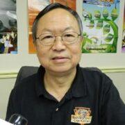 2316. Dr. Dan-Kai Liu 劉登凱博士