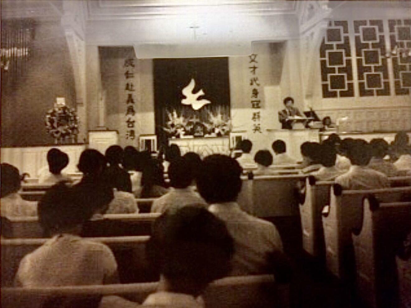 321. 由陳文成紀念基金會的創立談起 / Establishment of the Chen Wen-Chen Memorial Foundation/ Yung Hwa Hsu