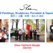 1353. 施哲三 油畫、雕塑、瓷品及織錦 | 施哲三海嵐美術館 | 05/2021