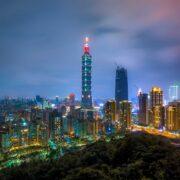 793. 加州大學聖地牙哥分校 校友陳秋山 捐母校500萬創建台灣中心 | $5 Million Gift to Establish New Center for Taiwan Studies | 05/2021