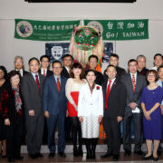 372. Reinscribing Taiwanese Americans into Transpacific History | 06/2021